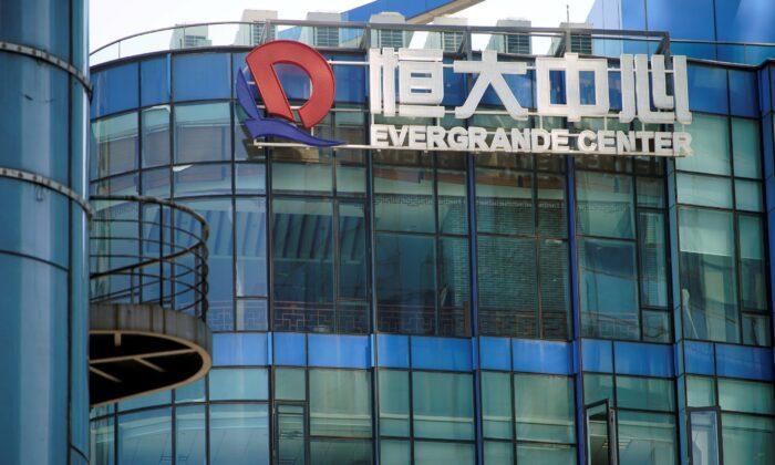 """2 lý do khiến Evergrande sẽ không dẫn tới khủng hoảng """"Lehman Brothers"""" của Trung Quốc? - hình 2"""