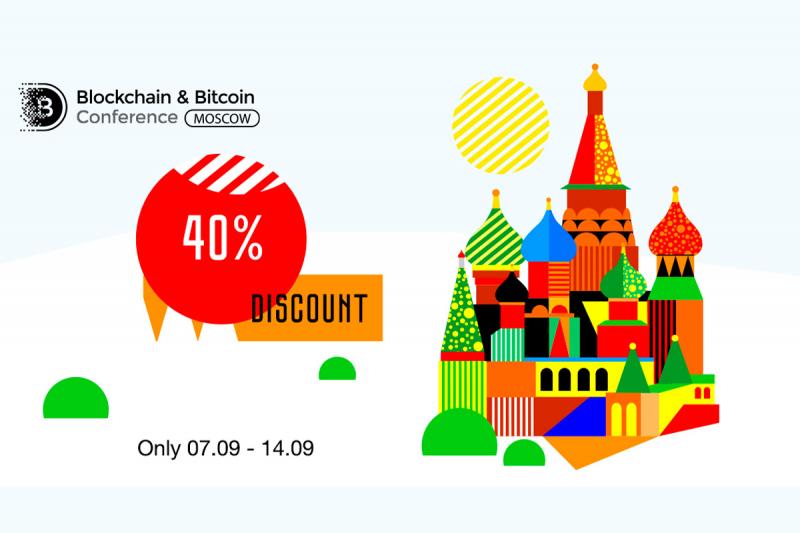 Hội nghị Blockchain & Bitcoin