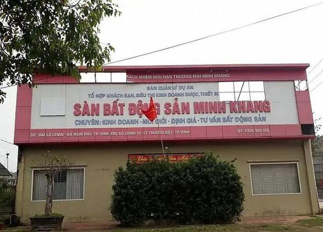 Nghệ An: Khởi tố vụ án liên quan đến sai phạm tại dự án Khu đô thị Minh Khang - Ảnh 1.