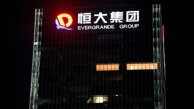 """2 lý do khiến Evergrande sẽ không dẫn tới khủng hoảng """"Lehman Brothers"""" của Trung Quốc? - hình 1"""