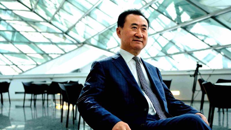 Người giàu Trung Quốc