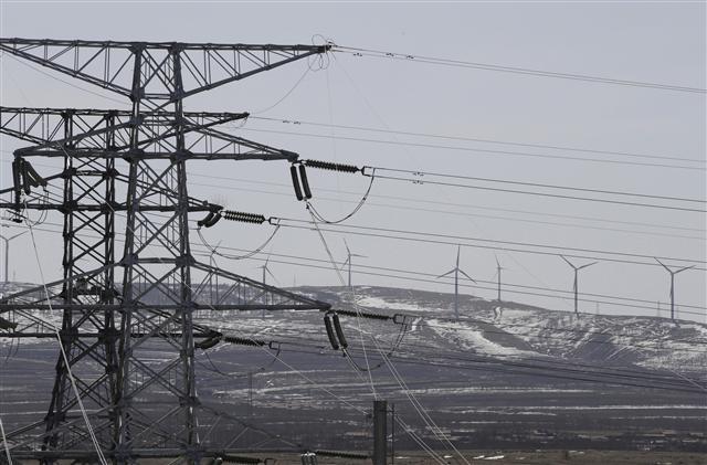 Cuộc khủng hoảng năng lượng ảnh 2