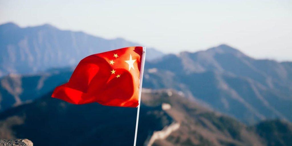 BSN, dự án Blockchain của Trung Quốc mở rộng sang Thổ Nhĩ Kỳ và Uzbekistan